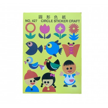 Circle Sticker Craft