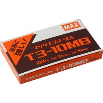 Staples for Gun Tacker T3-10MB